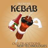 Очень вкусное ОБЪЯВЛЕНИЕ плаката новых технологий kebab протыкальников Стоковые Изображения