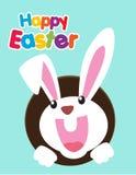 Очень счастливая пасха, зайчик и яичко с предпосылкой цвета бесплатная иллюстрация