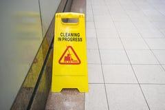 Очищая туалет знака предосторежения прогресса публично Стоковое Изображение RF