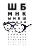 Очки Стоковое Изображение