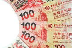 100 долларов Гонконга Стоковое Фото