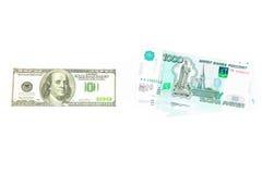 100 доллары и рублей Стоковые Фотографии RF