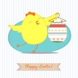 Одеванный цыпленок Иллюстрация штока