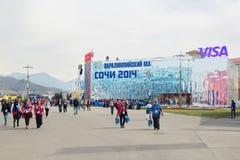 Олимпийский парк Стоковое фото RF