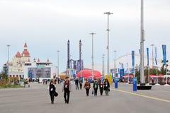 Олимпийский парк Стоковая Фотография