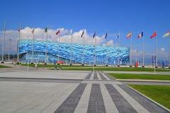 олимпийский парк Стоковые Фотографии RF