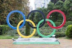 олимпийский символ Стоковые Фото