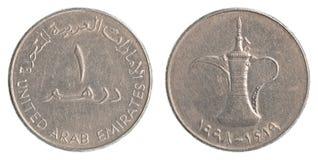 Одна монетка дирхама Объединенных эмиратов Стоковые Изображения RF