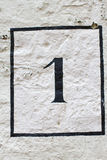 Одно - номер улицы стоковое изображение