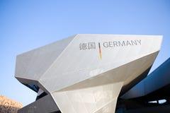 павильон 2010 Германии экспо shanghai стоковая фотография