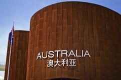 павильон 2010 экспо Австралии shanghai стоковое изображение