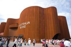 павильон 2010 экспо Австралии shanghai стоковое изображение rf
