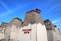 павильон 2010 экспо Россия shanghai Стоковое фото RF