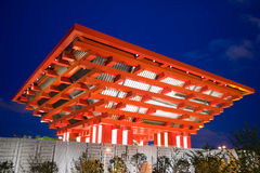 павильон 2010 экспо фарфора shanghai Стоковые Фото