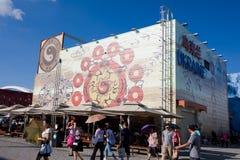 павильон 2010 экспо shanghai Украина Стоковое Изображение