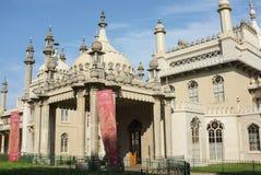 Павильон Brighton королевский стоковые изображения