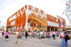 павильон shanghai фарфора expo2010 Аргентины Стоковое Фото