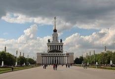 ` ` ` 1 павильона центральное дом людей ` России на VDNKh VVC Стоковое Изображение
