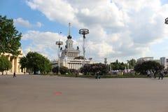 ` ` ` 1 павильона центральное дом людей ` России на VDNKh VVC Стоковое Изображение RF