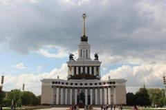 ` ` ` 1 павильона центральное дом людей ` России на VDNKh VVC Стоковые Фото