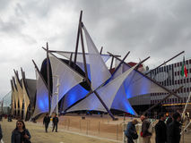 Павильон Кувейта на ЭКСПО, экспозиции мира Стоковое Фото