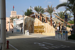 Павильон Омана на экспо 2015 в милане Италии Стоковые Изображения RF