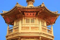 Пагода в саде Nan Lian, Гонконге Стоковые Фото