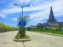 Пагода в университете буддиста Mahamakut Стоковое Фото