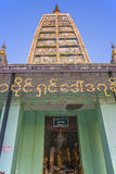 Пагода Янгон Shwedagon Стоковые Фото