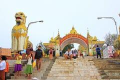 Пагода Kyaiktiyo или золотой вход утеса, Мьянма Стоковое фото RF