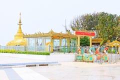 Пагода Kyaiktiyo или золотой утес, Мьянма Стоковое фото RF