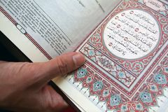 падуб bool исламский стоковое изображение