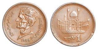 Пакистанские рупии монетки Стоковая Фотография