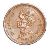 Пакистанские рупии монетки Стоковое Изображение RF