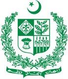Пакистан Стоковые Фото