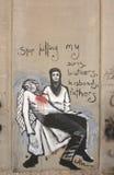 палестинец искусства стоковые фото