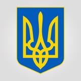 пальто Украина рукояток бесплатная иллюстрация