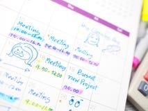 Памятка на календаре Стоковое Изображение RF