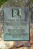 Памятная доска в камне в Voss, Норвегии стоковые изображения rf