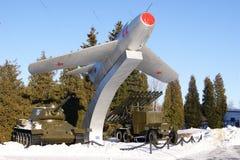 Памятники к Великой Отечественной войне Стоковые Изображения