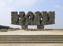 Памятник в ` концентрационного лагеря Majdanek ` музея Стоковые Изображения