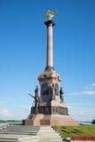 Памятник в честь города тысячелетия Yaroslavl в направлении рек Волги и Kotorosl золотистое кольцо Россия Стоковое Изображение RF