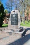 Памятник для того чтобы чествовать защитников суверенитета и независимости республики Польши стоковая фотография rf