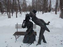 Памятник, который нужно полюбить Стоковое Изображение RF