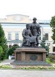 Памятник к архитектору Казани Кремля Стоковое фото RF