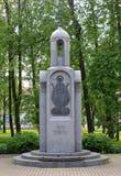 Памятник к годовщине 2000 рождения Христоса стоковые изображения rf