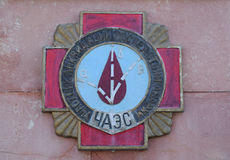 Памятник к жертвам Чернобыль Стоковое фото RF