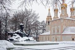 Памятник к известному русскому поэту Sergei Yesenin (1895-1925) I Стоковые Фотографии RF