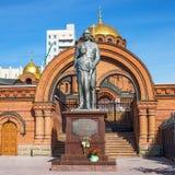 Памятник к императору Николасу II и принц Alexei Новосибирск, Стоковое фото RF