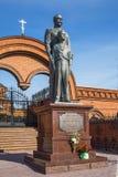 Памятник к императору Николасу II и принц Alexei Новосибирск, Стоковое Изображение RF